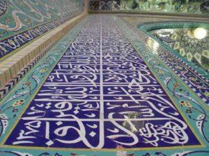99 300x225 - انواع مختلف کاشی کاری در صنعت کاشی کاری سنتی اصفهان