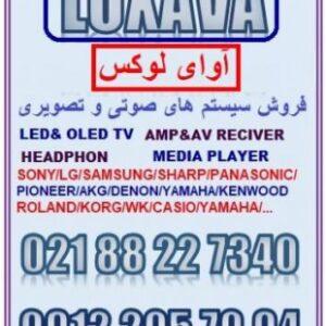 e3d69b269566e30d96f26b5a89d506e3 xxx 1 300x300 - فروش تلویزیون  LED _آوای لوکس