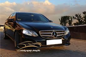 اجاره اتومبیل_تشریفات خودرو پارسی