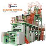 ماشین آلات و تجهیزات کارخانجات تولید کاغذ از سنگ