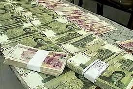 پول جایگزین مبادله کالا