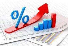 220x150 - بررسی مختصر اقتصاد و تورم موجود در اقتصاد کشور
