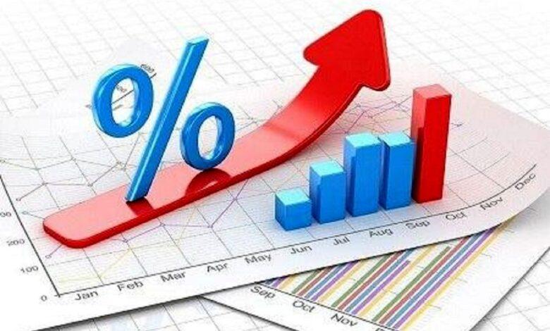780x470 - بررسی مختصر اقتصاد و تورم موجود در اقتصاد کشور