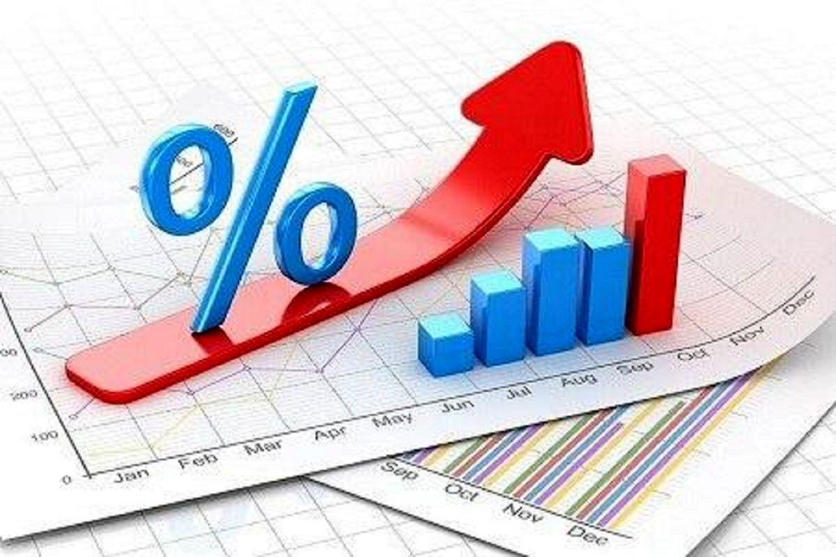 .jpg - بررسی مختصر اقتصاد و تورم موجود در اقتصاد کشور