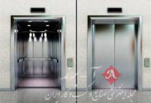 آسانسورهای غیراستاندارد ادارات پلمب میشود