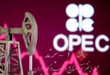 تولید مازاد نفت اوپک پلاس تا 3 میلیون بشکه در روز افزایش یافت