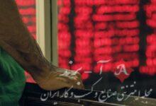 رشد ۵.۵ درصدی اقتصاد دنیا و تاثیر بر بورس ایران