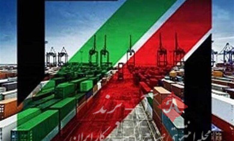 صرفه جویی ارزی 5.8 میلیارد دلاری با ممنوعیت واردات کالاهای غیرضرور در سال 99