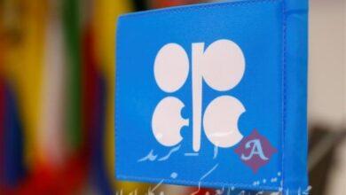 عربستان از ائتلاف اوپکپلاس میخواهد قرارداد کاهش تولید را 2 ماه دیگر تمدید کند