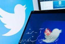 فضای مجازی، تهدید یا فرصت؟ آشوب و اغتشاش؛ وجه مشترک همه انقلاب های توئیتری/ راهکار مقابله چیست؟