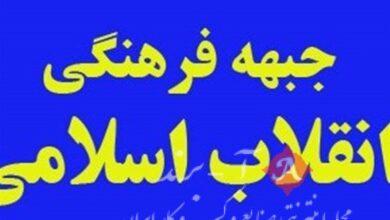 فضای مجازی، تهدید یا فرصت؟|گفتمان ایده آل جبهه فرهنگی انقلاب اسلامی در فضای مجازی چیست؟