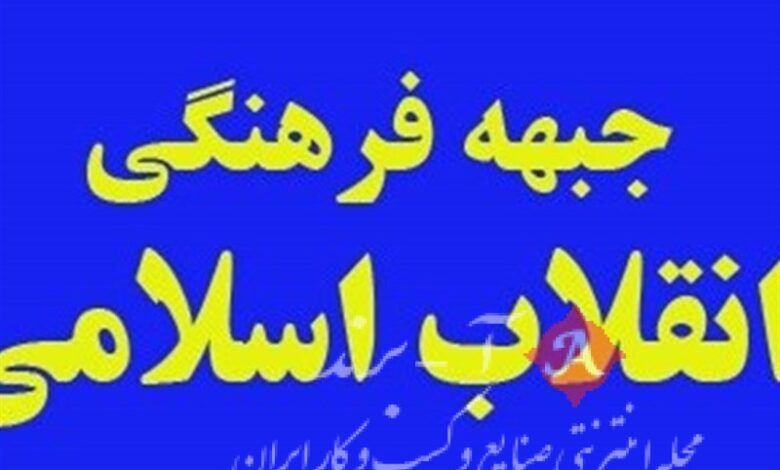 فضای مجازی، تهدید یا فرصت؟ گفتمان ایده آل جبهه فرهنگی انقلاب اسلامی در فضای مجازی چیست؟