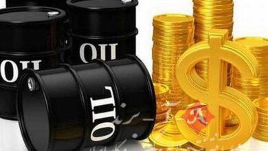 قیمت جهانی نفت امروز 1400/01/09