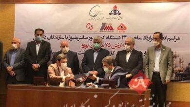 3 قرارداد ساخت تجهیزات جمعآوری گازهای مشعل امضا شد