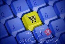 4 گام اساسی برای حمایت از پرداختهای برونمرزی و رشد تجارت دیجیتال