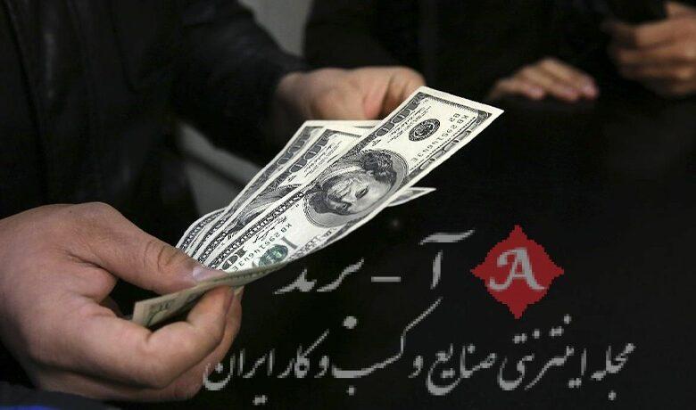 آخرین قیمت دلار تا پیش از امروز ۲۹ فروردین ۱۴۰۰ چقدر بود؟