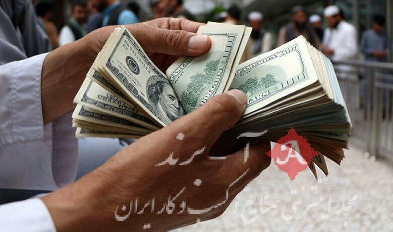 آخرین قیمت دلار تا پیش از امروز ۳۰ فروردین ۱۴۰۰ چقدر بود؟