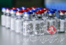آغاز تزریق یک میلیون دوز واکسن کرونا