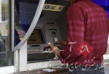 اتباع خارجی بالای ۱۸ سال کارت بانکی میگیرند