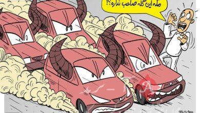 اختلاف قیمت خودرو از کارخانه تا بازار بیش از 80 درصد شد/ دولت برنامه ای برای مدیریت قیمت خودرو در بازار ندارد