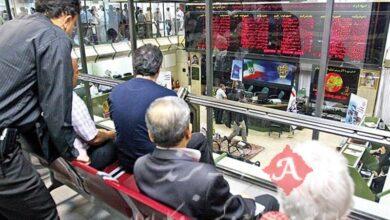 اسامی سهام بورس با بالاترین و پایینترین رشد قیمت امروز 1400/01/14