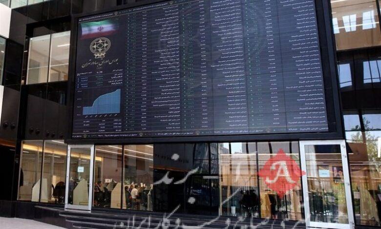 اسامی سهام بورس با بالاترین و پایینترین رشد قیمت امروز 1400/01/15