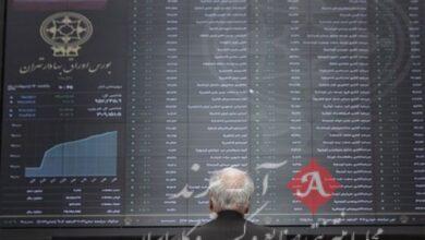اسامی سهام بورس با بالاترین و پایینترین رشد قیمت امروز 1400/01/23