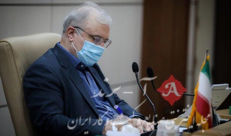استیضاح وزیر بهداشت در مجلس کلید خورد