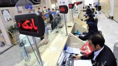 اعتبارسنجی مشتریان بانکی در حال انجام است