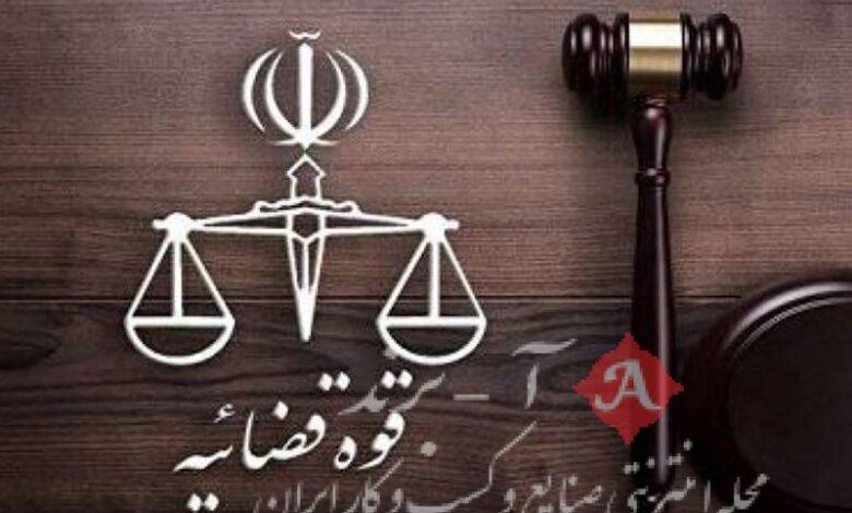 اعتراض اساتید حوزه علمیه به وضعیت رهاشده فضای مجازی/ قوه قضاییه ورود کند