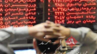 افت 13 هزار واحدی شاخص بورس در هفته نخست معاملاتی 1400