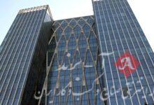 بازارگردانی یک صندوق سرمایهگذاری در فرابورس آغاز شد