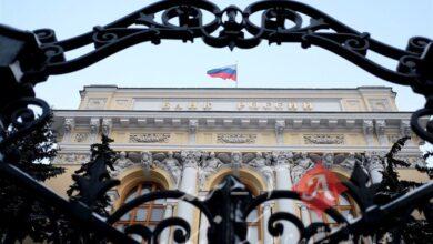 بانک مرکزی روسیه روبل دیجیتال را در سال 2022 آزمایش میکند