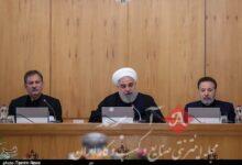 «بدترین دولت بهروایت آمار»/ رکورد نقدینگی خانمانسوز هم به دولت حسن روحانی رسید/ افزایش 3000هزار میلیارد تومانی در 8سال