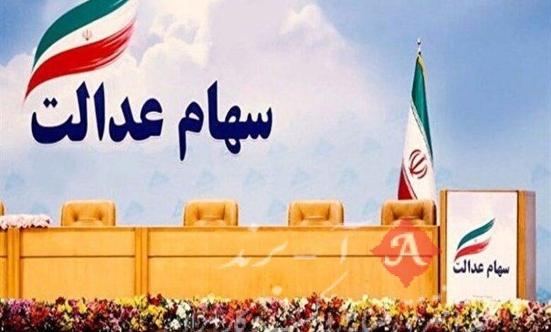 برگزاری مجامع سرمایهگذاری استانی در اردیبهشت 1400/ دهقان دهنوی: سهامی برای جاماندگان سهام عدالت نداریم