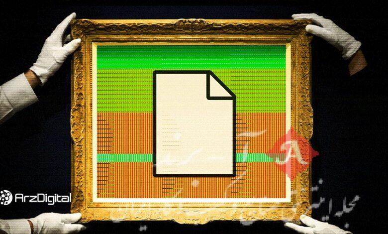 بلومبرگ: تب NFT در حال کاهش است؛ احتمال سقوط ارزهای دیجیتال حوزه NFT