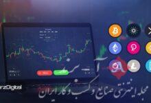 تحلیل تکنیکال هفتگی ارزهای دیجیتال ۳۰ مارس (۱۰ فروردین)