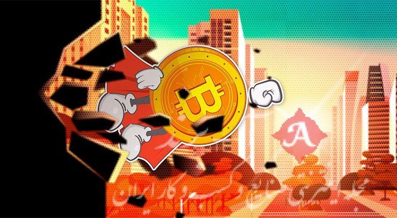 تحلیل قیمت بیت کوین؛ چرا روند صعودی این رمزارز ادامه خواهد داشت؟