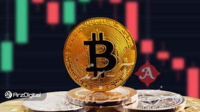 تحلیل قیمت بیت کوین؛ چه سطوحی کلیدی هستند؟