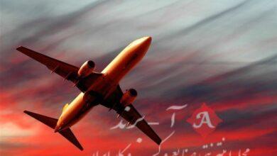 تعلیق پروازهای انگلیس لغو شد/ ممنوعیت پرواز به مقصد و مبدأ فرانسه