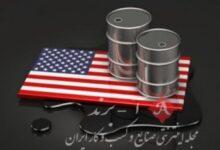 تولید نفت شیل آمریکا 13 هزار بشکه در روز در ماه آینده افزایش مییابد