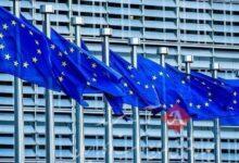 تولید گاز طبیعی در اروپا 23 درصد در 2020 کاهش داشت