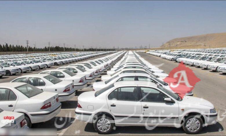 تکلیف خودروسازان به عرضه خودرو در بورس کالا با قیمت مصوب