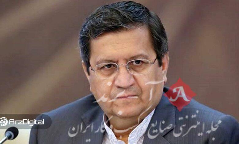 تکلیف صرافیهای ارز دیجیتال ایرانی تا پایان فروردین مشخص میشود