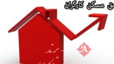 حق مسکن 450 هزار تومانی کارگران در دستور کار دولت قرار گرفت