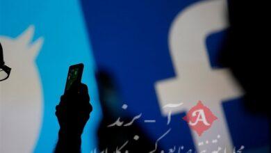 درز اطلاعات شخصی و شماره تلفن 533 میلیون کاربر فیس بوک