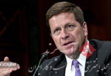 رئیس پیشین SEC درباره مقررات جدید پیرامون بیت کوین هشدار داد