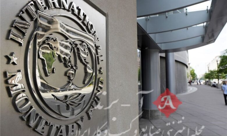 رشد 1.5 درصدی اقتصاد ایران در سال 2020 بر اساس برآورد صندوق بین المللی پول/ تورم 36.5 درصد شد