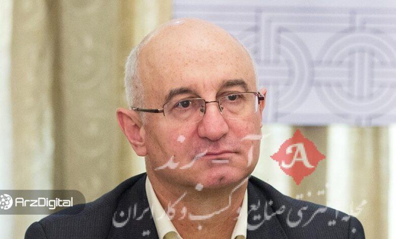 روبرت بگلریان، نماینده مجلس: خطر هجوم به ایران برای استخراج بیت کوین به دلیل ارزانی انرژی