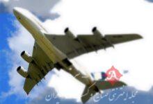 سازمان هواپیمایی: در حال رایزنی برای برقراری پرواز لندن از 11 اردیبهشت هستیم